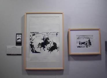 10añosya MUSEO DE CHICLANA 2