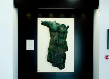 Detalle de la sala: Antigüedad